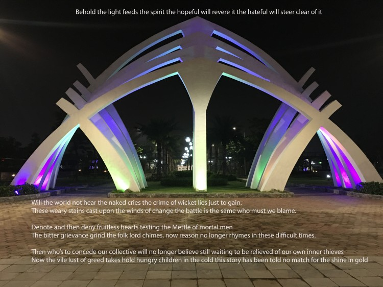 2018-09-10 21.41.59his light2a